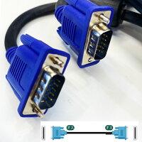 VGAケーブル5m
