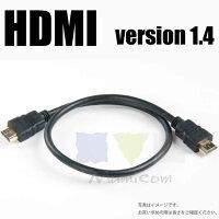 3D対応HDMIケーブル2M
