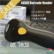 [送料無料]バーコードリーダー ハンズフリー フリースペーサー9600 最大読み取り幅 【日本語マニュアル付】 約600mm USB接続 マミコム M39M【RCP】