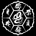 【守護梵字ロゴマークステッカー】龍デザイン梵字デカールス...