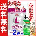 森永ラクトフェリン【送料無料】90粒入×2袋セット(1日6錠...