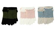 7130:ブロック柄スニーカー5本指ソックスS(22-24cm)五本指靴下レディースメンズ日本製