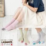 7390:指先マルチ(薄手)5本指ソックスS(22-24cm)五本指靴下レディース日本製