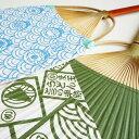竹の丸亀うちわ(うどん柄)手作りのうちわ/讃岐の丸亀竹うちわ/夏祭りの浴衣姿に/讃岐のお土産物として/伝統工芸品/納涼グッズ/竹・和紙/小判うちわ/お遍路