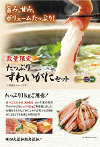送料無料】くら寿司無添加むき身鍋蟹かに爪限定カニセット天ぷら焼きがにかにしゃぶお中元