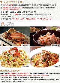 たっぷりずわいがにセット1kg【送料無料】くら寿司無添加むき身鍋蟹かに爪限定カニセット天ぷら焼きがにかにしゃぶお中元