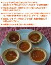 北海道みるくのプリンタルト(12個セット) くら寿司 無添加 スイーツ デザート おやつ カスタード 濃厚 カラメルソース 甘さ控えめ 無添加 サクサク 3