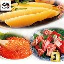 【福袋】【いくら500g+数の子20本+極上本まぐろ贅沢盛り】無添加 海鮮丼 いくら 数の子 まぐろ 本まぐろ 贅沢 刺身 海鮮丼 いくら くら寿司 海鮮