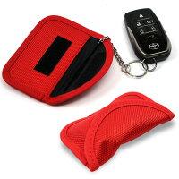 リレーアタック対策電波遮断ポーチスマートキー盗難防止電波遮断ケースポーチキーケース車盗難防止対策グッズ鍵スキミング防止