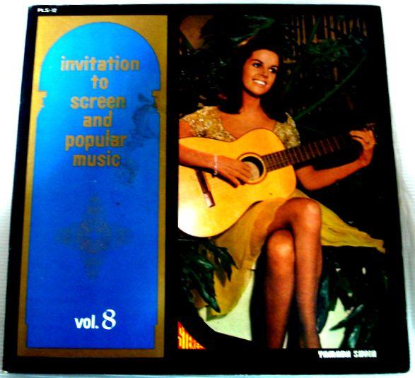 レコード, 洋楽  Vol.8 1