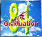 【中古CD】2000年3月「進研ゼミ中学講座」卒業記念CD