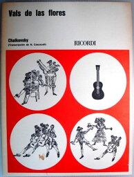 【中古】楽譜 Vals de las flores Chaikovsky