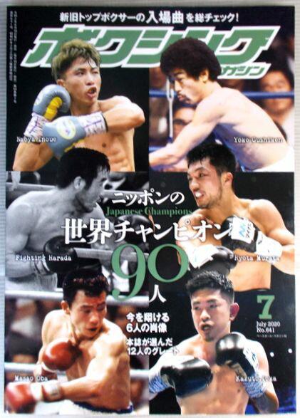 格闘技, ボクシング  20207 No.641