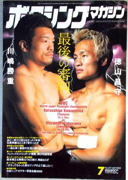 格闘技, ボクシング  20057 No.457