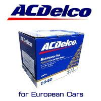 ACデルコバッテリー20-60【新品番LN2】