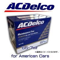 ACデルコバッテリー65-6MF/アメ車/ダッジ/フォード/リンカーン02P01Mar16P08Apr16