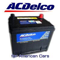 https://image.rakuten.co.jp/6degrees/cabinet/carcustomparts/battery/acdelco/ac-86-7mf.jpg