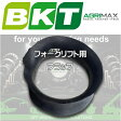BKTタイヤ フォークリフト用フラップ 6.50-10