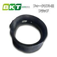 BKTタイヤフォークリフト用フラップ6.50-1002P01Oct16