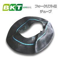 BKTタイヤフォークリフト用(ラジアル兼用)チューブ5.00-802P01Oct16