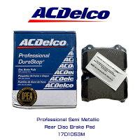 ACDelcoブレーキパッド17D1053M/シボレー/カマロ/コルベット/ダッジ/クライスラー