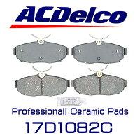 ACDelcoブレーキパッド17D1082Cリアフォードマスタング