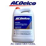 ACデルコエンジンクーラントDEX-COOL/88863334/アメ車/シボレー/キャデラック