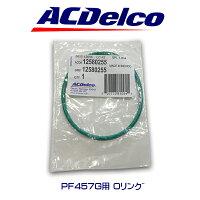 ACデルコエンジンオイルエレメントPF457G用Oリング12580255/アメ車/GM車/キャプティバ/HHR/02P07Feb16