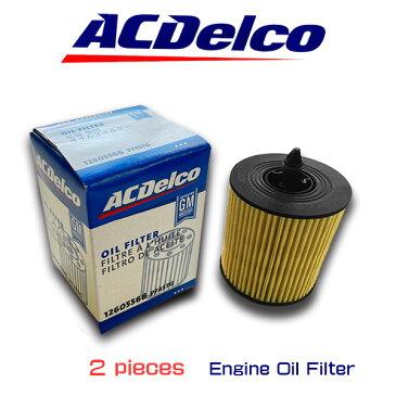 【お買い得2個セット!】ACデルコ エンジンオイルエレメント PF457G シボレー キャプティバ HHR ポンティアック ソルスティス