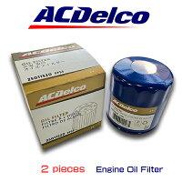【お買い得2個セット!】ACデルコエンジンオイルエレメントPF52/アメ車/PTクルーザー/ラングラー