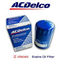 【お買い得2個セット!】ACデルコエンジンオイルエレメントPF63E/フォードマスタング/エクスポローラー/キャデラックSRXクロスオーバー
