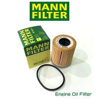 MANNFILTERマンフィルターHU713/1xFIAT5001.4L/JEEPRENEGADE1.4Lオイルエレメントフィアットジープレネゲード
