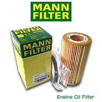 MANNFILTERマンフィルターHU719/6xVWGOLF52.0FSIGTIAOPOF034