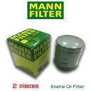 【お買い得2個セット】MANN FILTER マンフィルター W712/94  フォルクスワーゲン ザ・ビートル ゴルフ6 ポロ6R