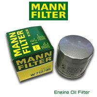 MANNFILTERマンフィルターW712/95フォルクスワーゲンゴルフ7ポロ5