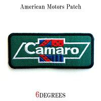 アメリカンモーターズパッチ/Camaro