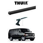 『車種別セット』THULE Base carriers (スーリーベースキャリア)スクエアバー・FORD E150 フォード・エコノライン キャリアラック