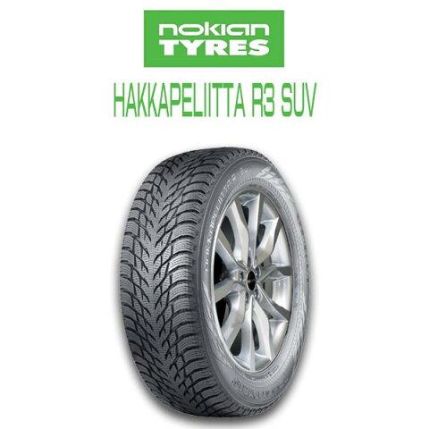 【送料無料・4本セット】nokian HAKKAPELIITTA R3SUV 315/35R20 Winter Tire ノキアン スタッドレスタイヤ アウトドア キャンプ