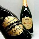スパークリングワインマグナムボトル名入れ彫刻入り特大ボトル1500ccロヂャーグラートカバゴールド・ブリュット結婚祝いサプライズギフトプレゼントパーティー2次会開記念品