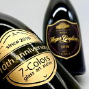スパークリングワインマグナム名入れ彫刻入り特大ボトル1500ccロヂャーグラートカバロゼ・ブリュット結婚祝いサプライズギフトプレゼントパーティー2次会開店記念品