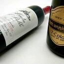 名入れ彫刻ワインボトル/結婚祝い・誕生日プレゼントに