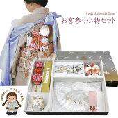 【お宮参り着物フード涎掛けセット】男の子の赤ちゃん用7点セット(化繊)YFBG