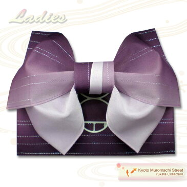 浴衣 作り帯 女性用 日本製 ラメ入り無地ぼかし2色結び帯「濃淡紫」TM M-294