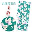 【浴衣 レディース Sサイズ】 女性用 変り織り浴衣「緑 三つ葉」TYS764