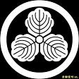 【家紋シール】 貼り付け家紋 「丸に三つ柏」 KOM103 ※黒地の着物用、直径4cm
