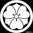 【家紋シール】 貼り付け家紋 「丸に剣片喰」 KOM105 ※黒地の着物用、直径4cm