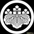 【家紋シール】 貼り付け家紋 「丸に五三桐」 KOM106 ※黒地の着物用、直径4cm