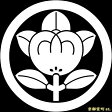 【家紋シール】 貼り付け家紋 「丸に橘」 KOM110 ※黒地の着物用、直径4cm