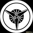 【家紋シール】 貼り付け家紋 「丸に三つ扇」 KOM133 ※黒地の着物用、直径4cm