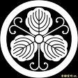 【家紋シール】 貼り付け家紋 「丸につる柏」 KOM148 ※黒地の着物用、直径4cm